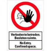 Verboden te betreden-No entry